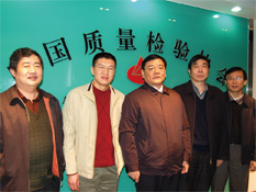 国家质检总局副局长刘平均、质量管理司司长孙波2009年1月19日到中国质量检验协会考察调研并接见协会工作人员