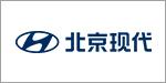 北京现代汽车有限公司
