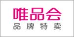 唯品会(中国)有限公司