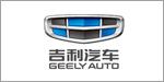 浙江吉利汽车销售有限公司