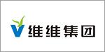 维维食品饮料股份有限公司