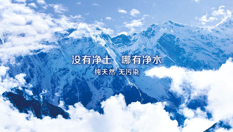 https://www.chinatt315.org.cn/static/active/2021315/5100xz-2.jpg