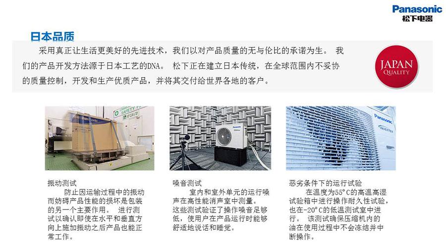 https://www.chinatt315.org.cn/static/active/2021315/Panasonickt-6.jpg