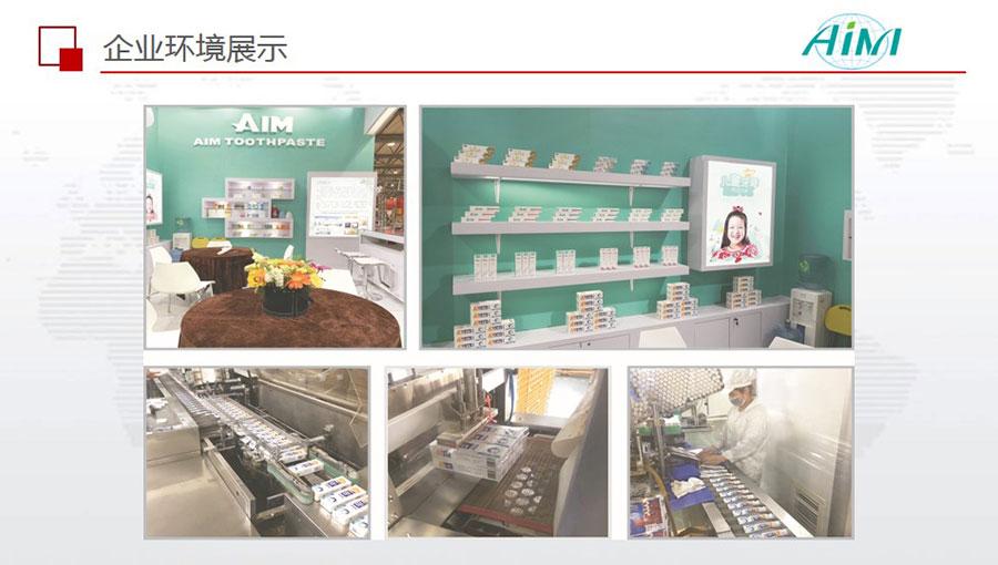 https://www.chinatt315.org.cn/static/active/2021315/aim-suzhou-5.jpg