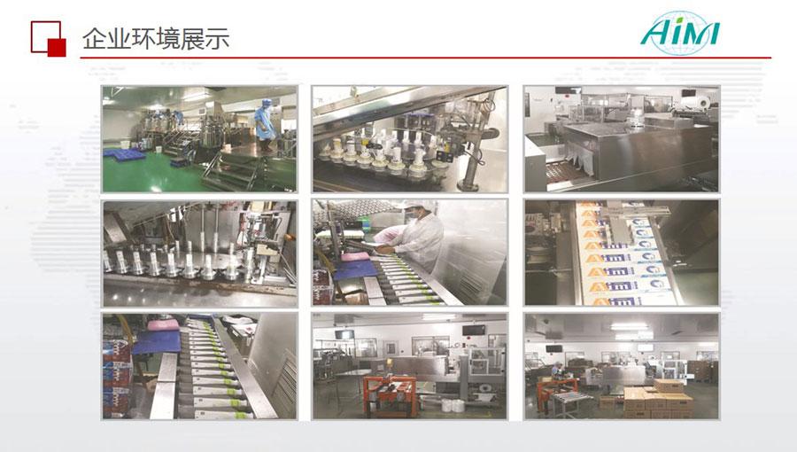 https://www.chinatt315.org.cn/static/active/2021315/aim-suzhou-6.jpg