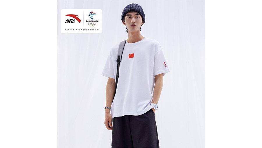 https://www.chinatt315.org.cn/static/active/2021315/anta-5.jpg