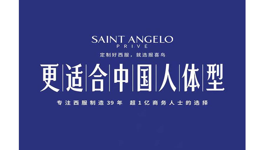 https://www.chinatt315.org.cn/static/active/2021315/baoxiniao-4.jpg