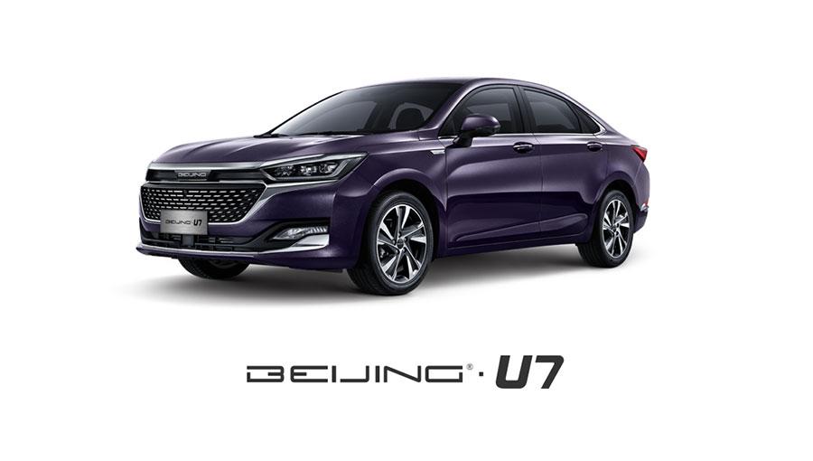 https://www.chinatt315.org.cn/static/active/2021315/beijingauto-10.jpg