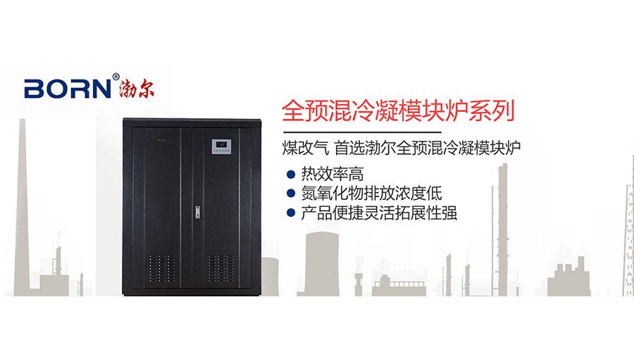 https://www.chinatt315.org.cn/static/active/2021315/bornchina-2.jpg