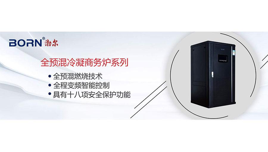 https://www.chinatt315.org.cn/static/active/2021315/bornchina-3.jpg