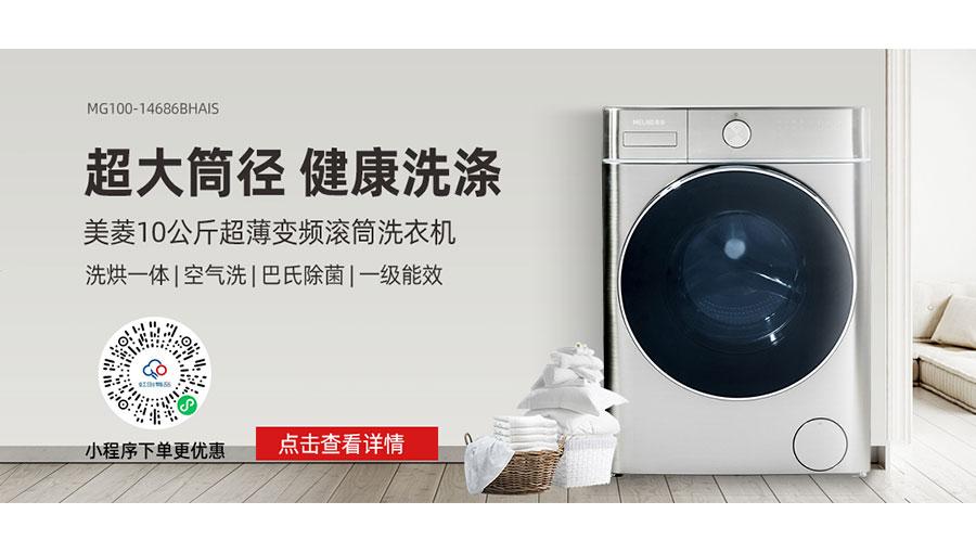 https://www.chinatt315.org.cn/static/active/2021315/changhong-4.jpg
