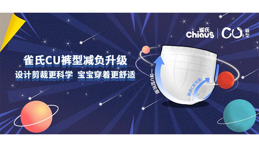 https://www.chinatt315.org.cn/static/active/2021315/chiaus-7.jpg