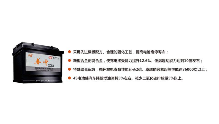 https://www.chinatt315.org.cn/static/active/2021315/chinacamel-1.jpg