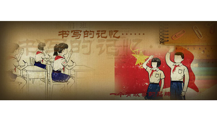 https://www.chinatt315.org.cn/static/active/2021315/chinafirstpencil-2.jpg