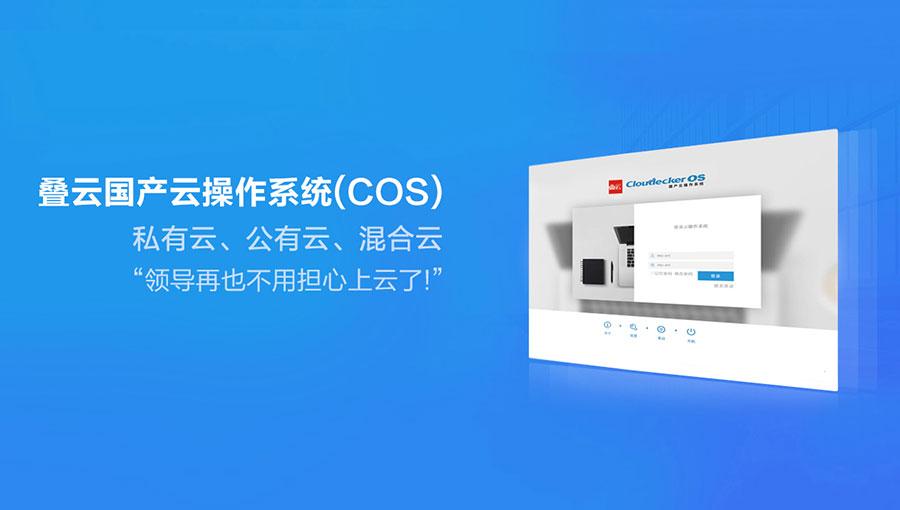 https://www.chinatt315.org.cn/static/active/2021315/cloudecker-1.jpg