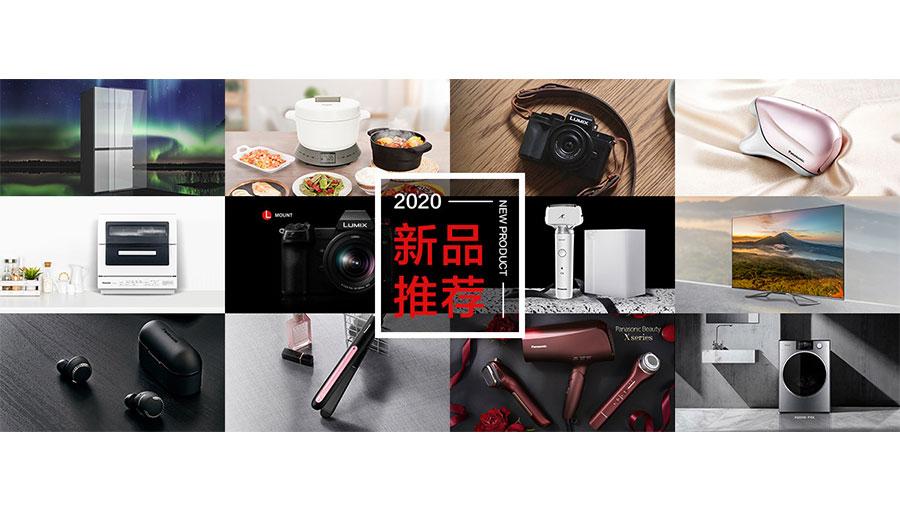 https://www.chinatt315.org.cn/static/active/2021315/consumer-1.jpg