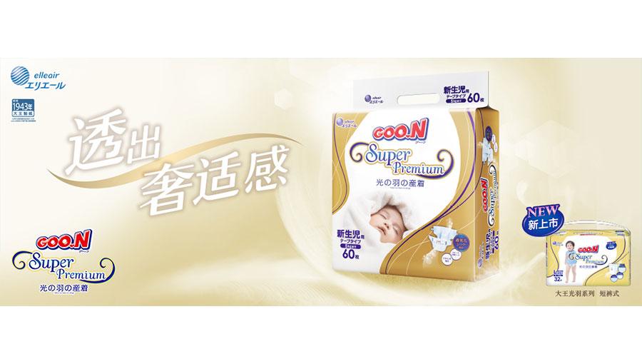 https://www.chinatt315.org.cn/static/active/2021315/dawang-goon-5.jpg