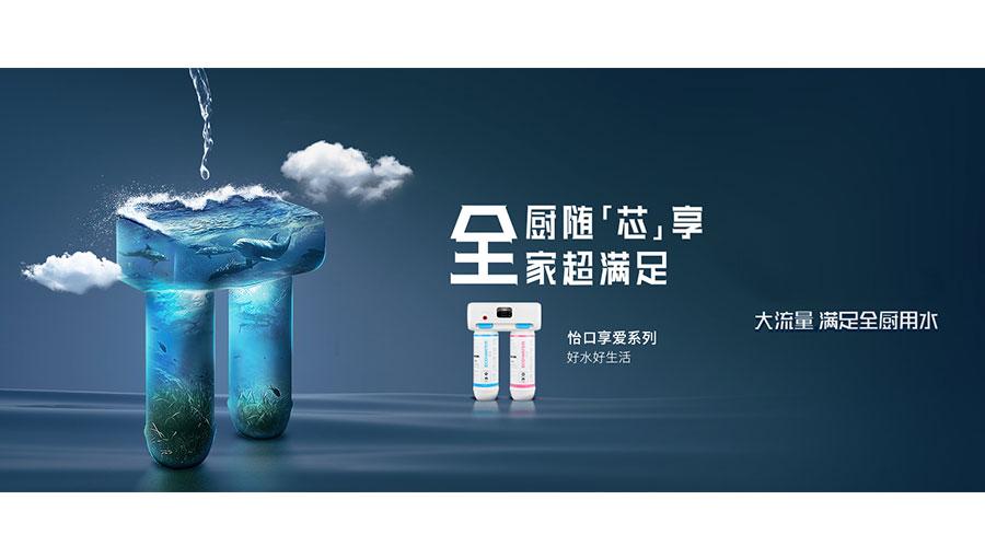 https://www.chinatt315.org.cn/static/active/2021315/ecowater-1.jpg