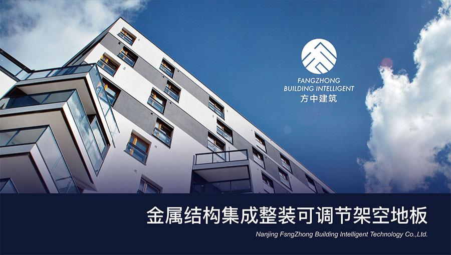 https://www.chinatt315.org.cn/static/active/2021315/fangzhongcn-1.jpg