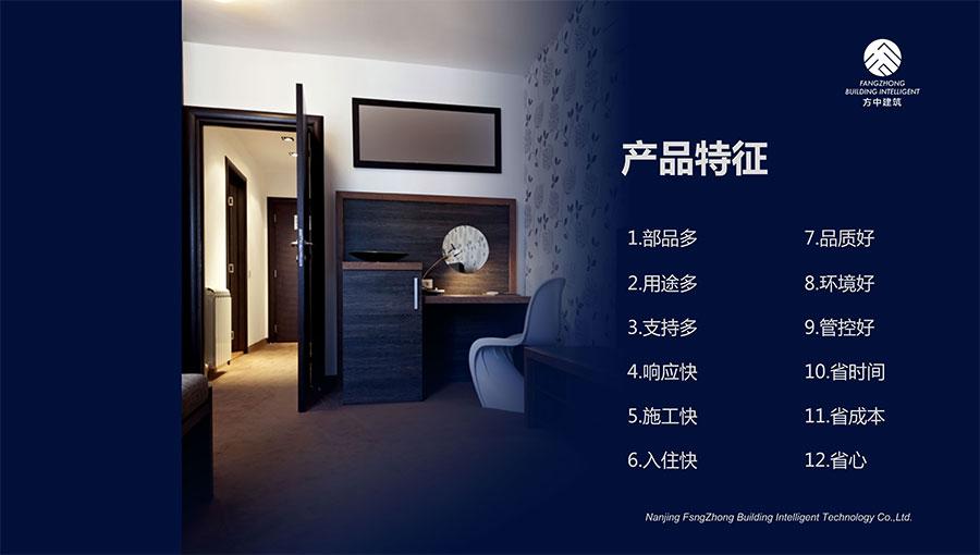 https://www.chinatt315.org.cn/static/active/2021315/fangzhongcn-5.jpg