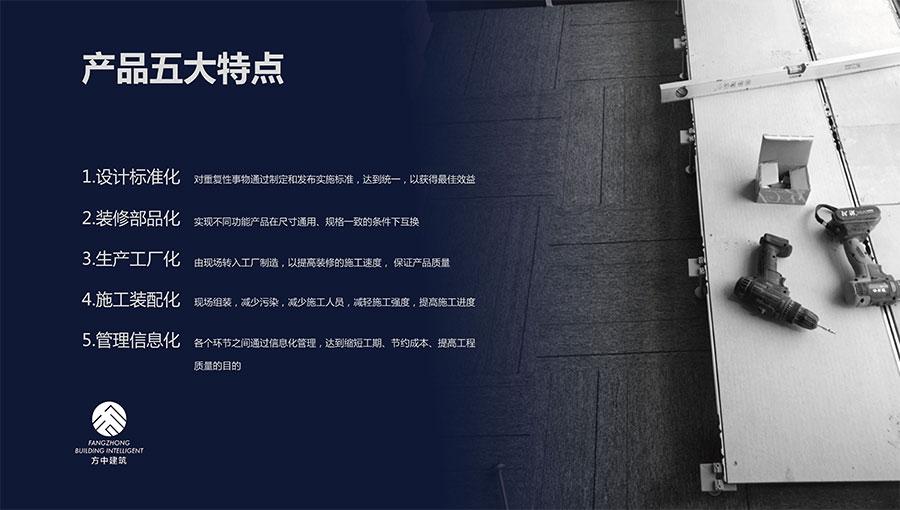 https://www.chinatt315.org.cn/static/active/2021315/fangzhongcn-6.jpg
