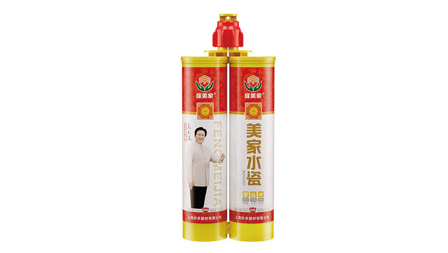 https://www.chinatt315.org.cn/static/active/2021315/fengmeijia-7.jpg