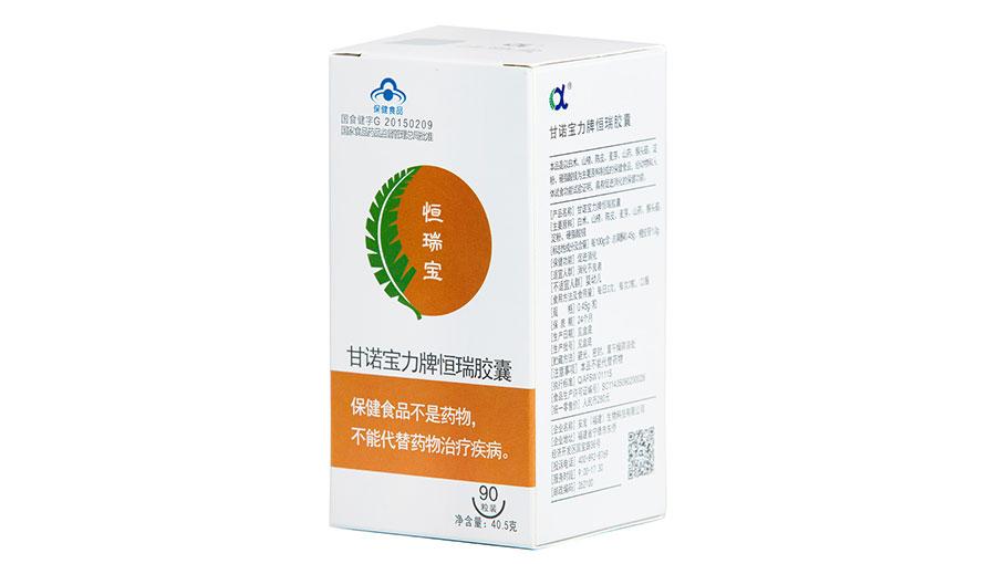 https://www.chinatt315.org.cn/static/active/2021315/ganopoly-9.jpg