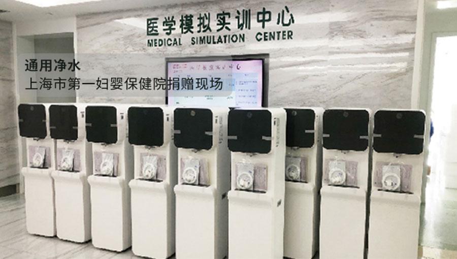 https://www.chinatt315.org.cn/static/active/2021315/generalwatertech-10.jpg
