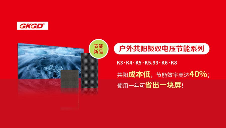 https://www.chinatt315.org.cn/static/active/2021315/gkgd-2.jpg