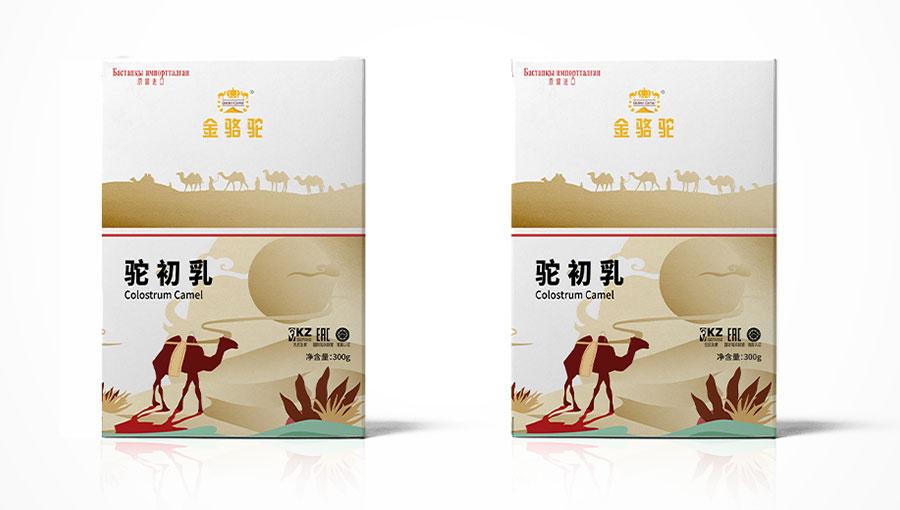 https://www.chinatt315.org.cn/static/active/2021315/golden-camel-1.jpg