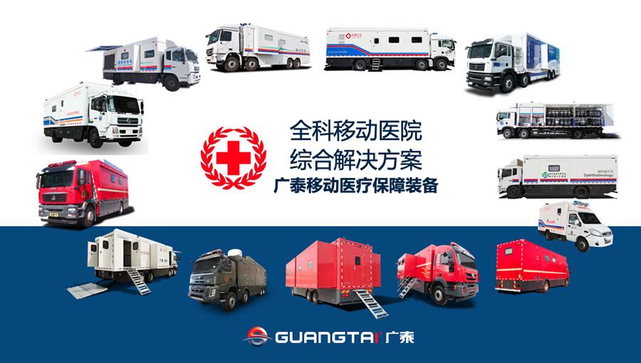 https://www.chinatt315.org.cn/static/active/2021315/guangtai-3.jpg
