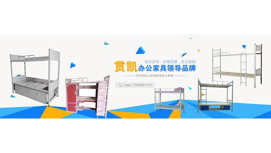 https://www.chinatt315.org.cn/static/active/2021315/guankaijiaju-2.jpg