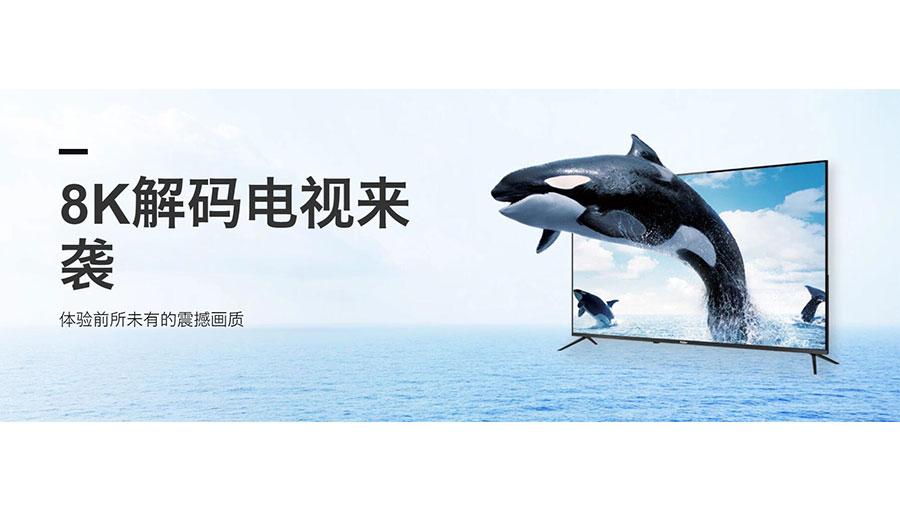 https://www.chinatt315.org.cn/static/active/2021315/haierctjiad-2.jpg