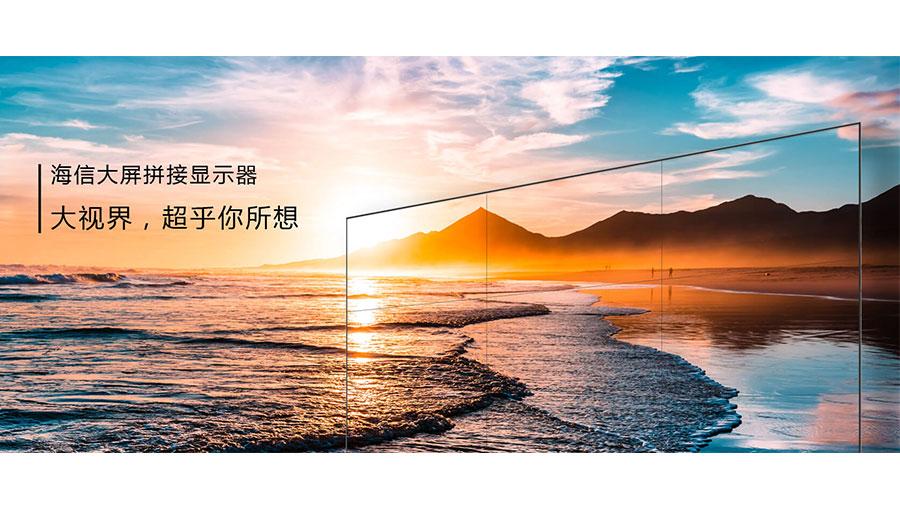 https://www.chinatt315.org.cn/static/active/2021315/hisense-syxs-2.jpg