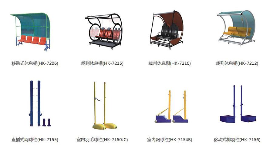https://www.chinatt315.org.cn/static/active/2021315/hoko365-10.jpg