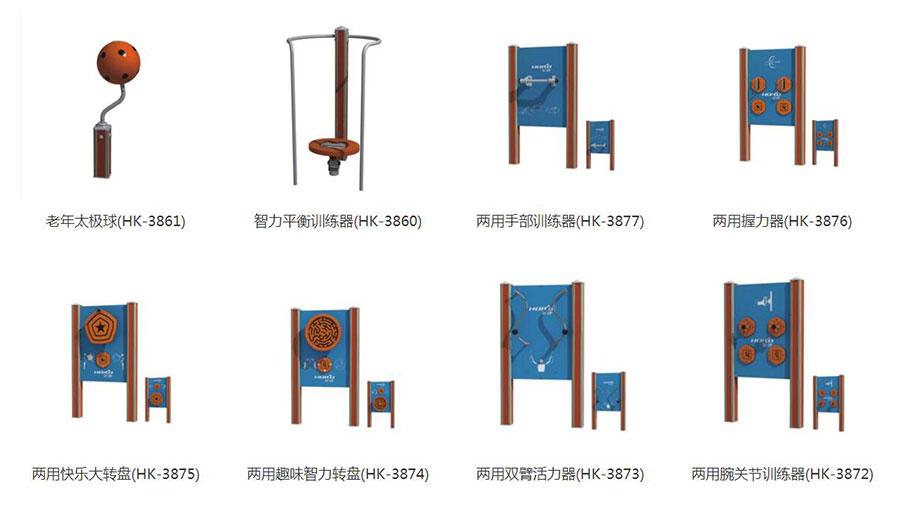 https://www.chinatt315.org.cn/static/active/2021315/hoko365-4.jpg