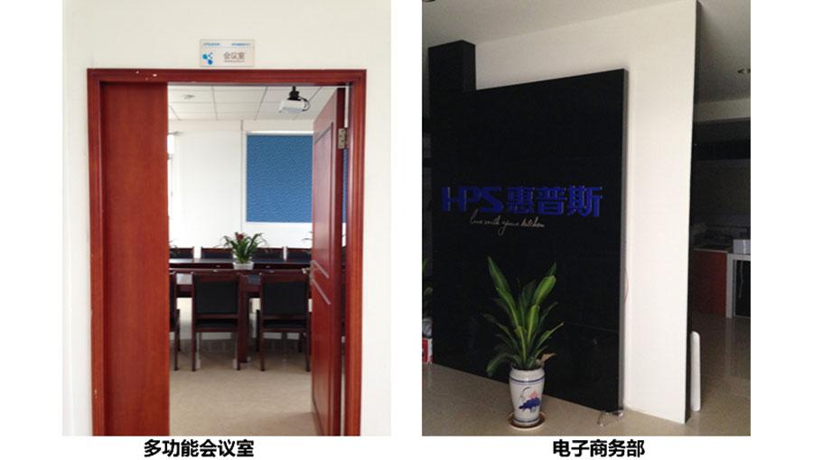 https://www.chinatt315.org.cn/static/active/2021315/hps-dq-2.jpg