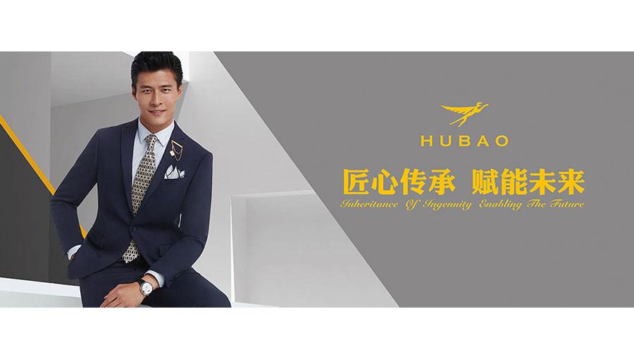 https://www.chinatt315.org.cn/static/active/2021315/hubao-3.jpg