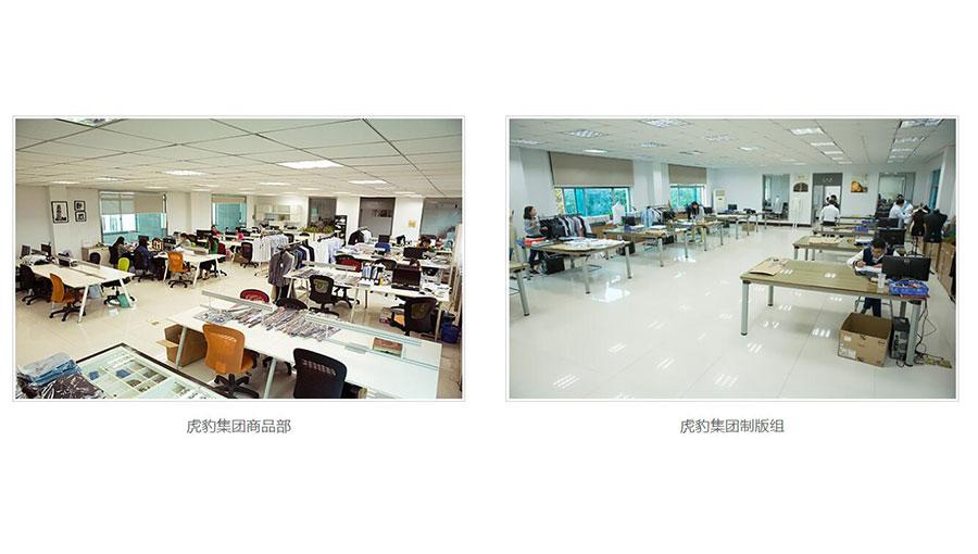 https://www.chinatt315.org.cn/static/active/2021315/hubao-6.jpg