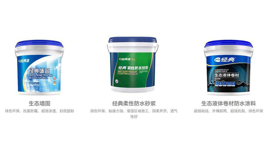 https://www.chinatt315.org.cn/static/active/2021315/jadypaint-13.jpg
