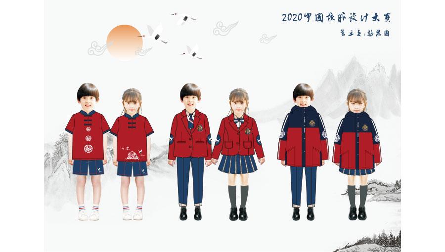 https://www.chinatt315.org.cn/static/active/2021315/jinty-1.jpg