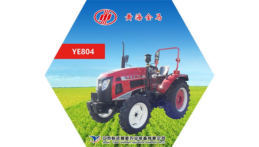 https://www.chinatt315.org.cn/static/active/2021315/jm-tractor-2.jpg