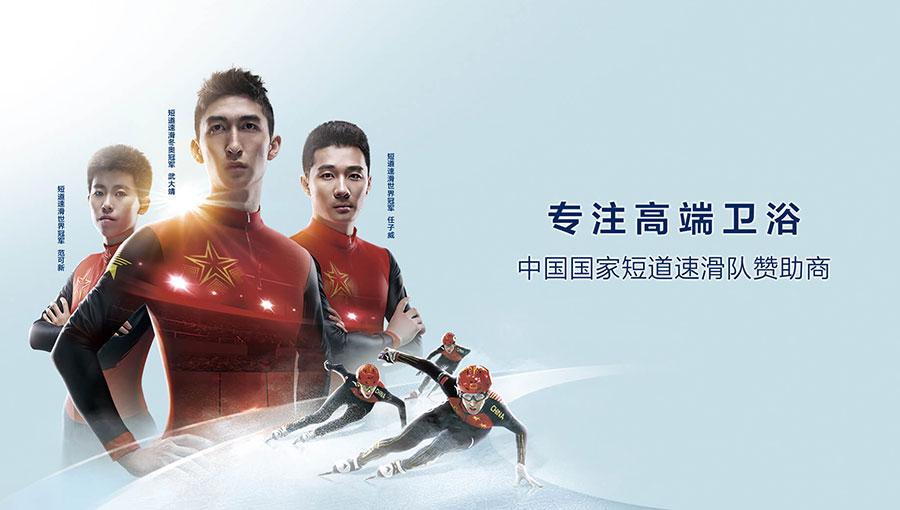 https://www.chinatt315.org.cn/static/active/2021315/jomoo-1.jpg