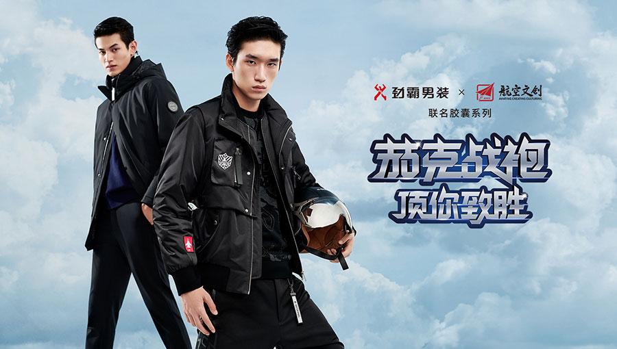 https://www.chinatt315.org.cn/static/active/2021315/k-boxing-2.jpg