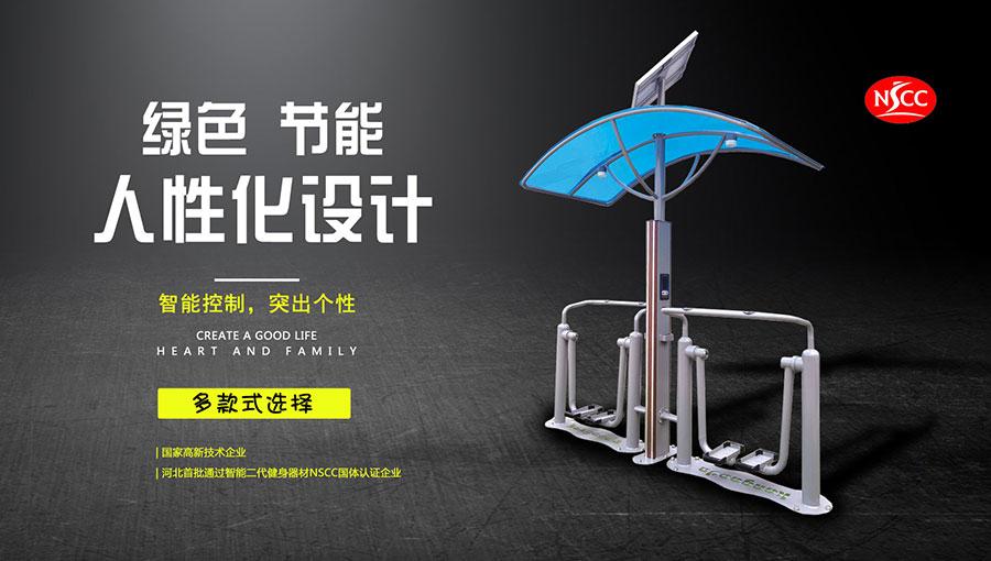 https://www.chinatt315.org.cn/static/active/2021315/kangaoda-2.jpg