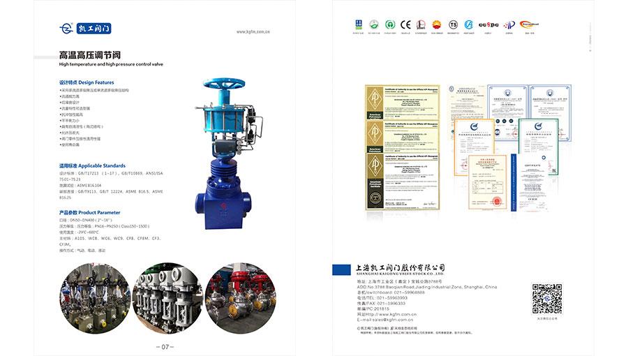 https://www.chinatt315.org.cn/static/active/2021315/kgfm-4.jpg