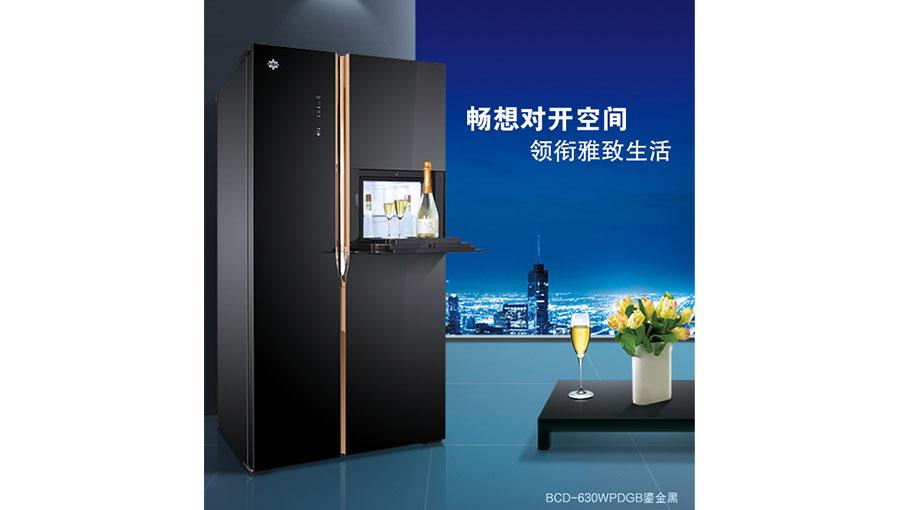 https://www.chinatt315.org.cn/static/active/2021315/kinghomechina-11.jpg
