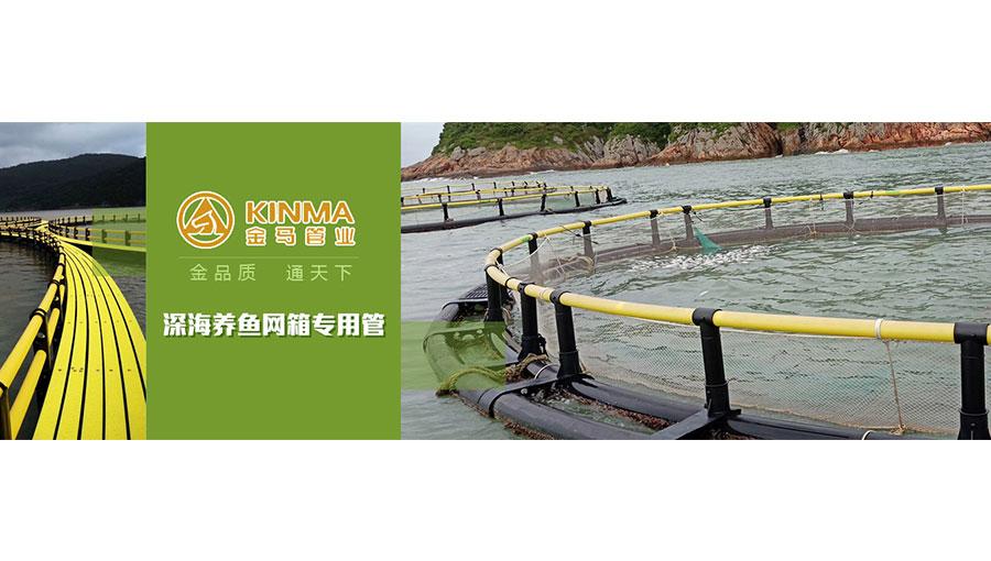 https://www.chinatt315.org.cn/static/active/2021315/kinma-2.jpg