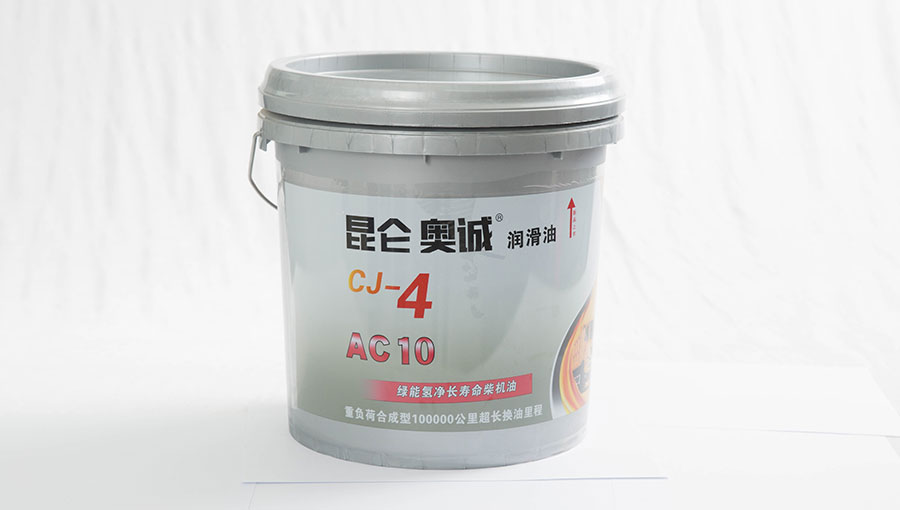 https://www.chinatt315.org.cn/static/active/2021315/kunlunaocheng-14.jpg