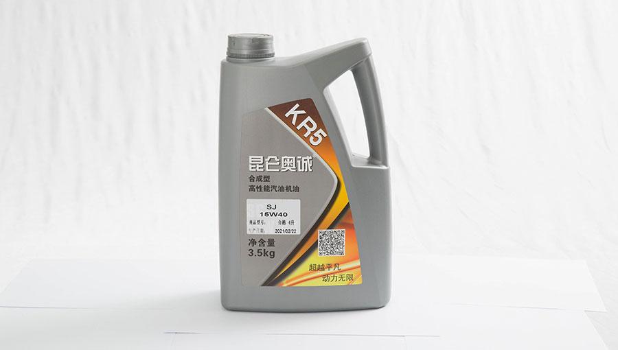 https://www.chinatt315.org.cn/static/active/2021315/kunlunaocheng-17.jpg